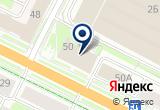 «Глобальные Технологии» на Yandex карте