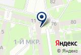 «Государственная Инспекция Труда в Псковской области» на Yandex карте