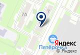 «Инксистем» на Yandex карте