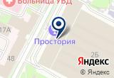 «РРТ-Псков» на Yandex карте