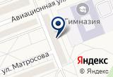 «Гимназия г. Острова МБОУ» на Yandex карте