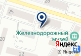 «Комплексный социальный центр по оказанию помощи лицам без определенного места жительства» на Yandex карте