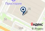 «Авто Лига» на Yandex карте