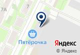 «Российская международная академия туризма Псковский филиал» на Yandex карте