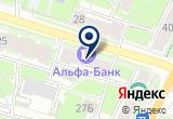 «Агентство Filbert» на Yandex карте
