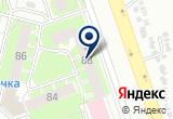 «Чоо Защита и безопасность» на Yandex карте