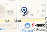 «Военный Комиссариат г. Острова Островского Палкинского и Пыталовского Районов» на Yandex карте