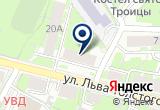 «Упаковка центр» на Yandex карте