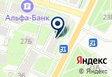 «Наркологическая служба Доверие» на Yandex карте