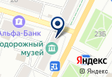 «ТФ Северная Звезда - 2003» на Yandex карте