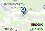 «Спортивный клуб Оптимист» на Yandex карте