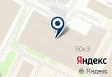 «Интекс, Псков» на Yandex карте