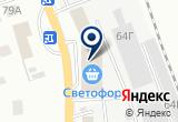 «Фаубеха» на Yandex карте