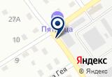 «Псковинком» на Yandex карте