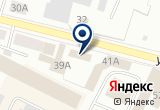 «Евро-Пак ТФ» на Yandex карте