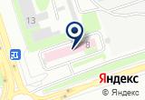 «Городская поликлиника №3» на Yandex карте