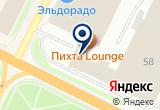 «ТФ Осэ» на Yandex карте