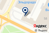 «Пароход Гигант-Холл» на Yandex карте