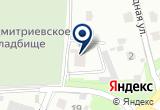«Отдел Вневедомственной Охраны при УВД по Псковской области» на Yandex карте