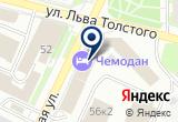 «Магазин АвтоЗвук» на Yandex карте