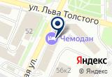 «Webпсков» на Yandex карте