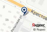 «Бион» на Yandex карте