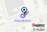 «Производственная компания РП-Пак» на Yandex карте
