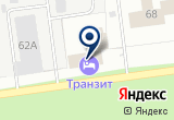 «Торговая фирма» на Yandex карте