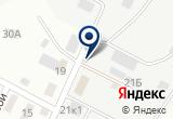«Псковконт база ИП Кротова О.Н.» на Yandex карте