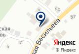 «Миола» на Yandex карте