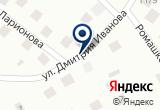 «Халахальня» на Yandex карте