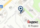 «Таможенный терминал СВК-Терминал» на Yandex карте
