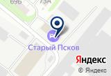 «Русская баня» на Yandex карте