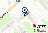 «Учебный центр Гидроремсервис» на Yandex карте