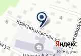 «Ювелирная мастерская Сергея и Александра Астафьевых» на Yandex карте