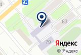 «Судебный участок №30 г. Пскова, мировой судья Пивоваров В.С.» на Yandex карте