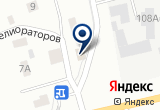 «Судебный участок №29 г. Пскова, мировой судья Жбанова Ольга Владимировна» на Yandex карте