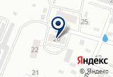 «ГОСУДАРСТВЕННОЕ ДОРОЖНО-РЕМОНТНО-СТРОИТЕЛЬНОЕ ПРЕДПРИЯТИЕ» на Яндекс карте