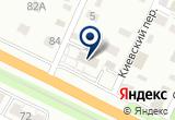 «Пилигрим» на Yandex карте