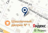 «Автозапчасти» на Yandex карте