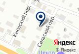 «Пекарня Дамант» на Yandex карте