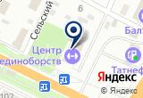 «Фудлэнд» на Yandex карте