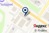«ШТАБ ОВД КИНГИСЕППСКОГО РАЙОНА - Кингисепп» на Яндекс карте Санкт-Петербурга