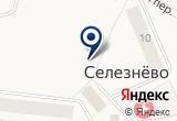 «ШЕСТАКОВСКИЙ СПК» на Яндекс карте Санкт-Петербурга