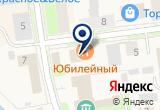 «Магазин Сказ» на Yandex карте