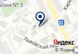 «Ритуальний салон Вічність» на Yandex карте