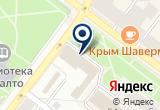«ЛИФТРЕМОНТ МП - Выборг» на Яндекс карте Санкт-Петербурга