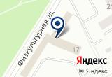 «ЮНИД АОЗТ - Выборг» на Яндекс карте Санкт-Петербурга