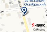 «Закат Пункт Приема Заказов ОДО Белтэк» на Yandex карте