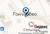«ЭГРИ ТОО» на Яндекс карте Санкт-Петербурга